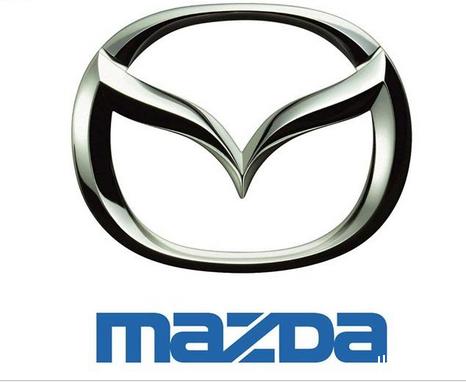 马自达将与长安汽车共同开发专门面向中国市场的电动汽车