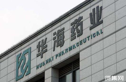 华海药业连发公告澄清氯沙坦钾事件