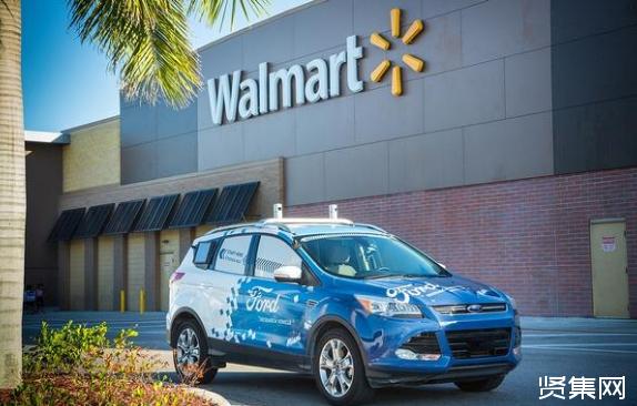 福特宣布与沃尔玛合作 探索自动驾驶汽车配送商品前景