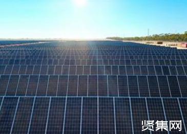 法国可再生能源公司Neoen完成澳大利亚最大太阳能项目