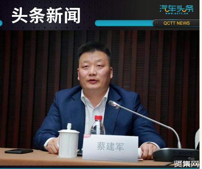 前宝能汽车副总裁蔡建军正式加盟爱驰汽车,负责爱驰的销售业务