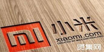 小米MIX 3 5G版亮相移动合作伙伴大会,搭载骁龙855