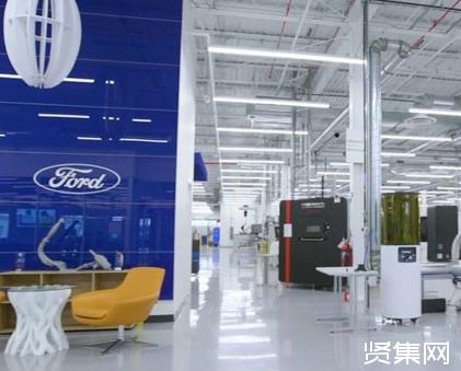福特汽车斥资4500万美元建立先进制造中心,以帮助加速制造业创新