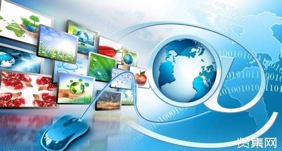 深圳、上海超级计算中心联手,共同发展互联网先进技术应用