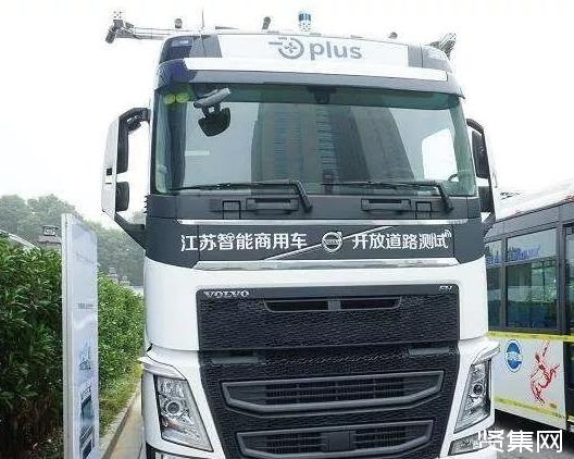 自动驾驶科技公司智加科技宣布获得全国首张营运货车自动驾驶路测牌照