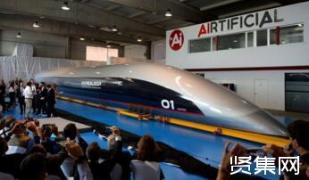 HyperloopTT将在汉堡港建造100米长高铁测试轨道