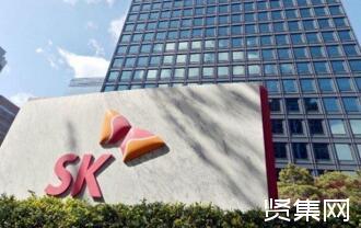SK集团与ConsenSys签订谅解备忘录合作开发区块链业务