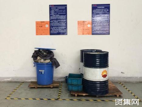 《重庆市危险废物集中处置设施建设布局规划(2018-2022年)》解读
