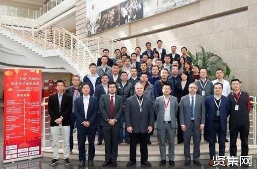 ?华为联合多家企业发起第三届50G PAM4技术和产业论坛,以推进相关合作