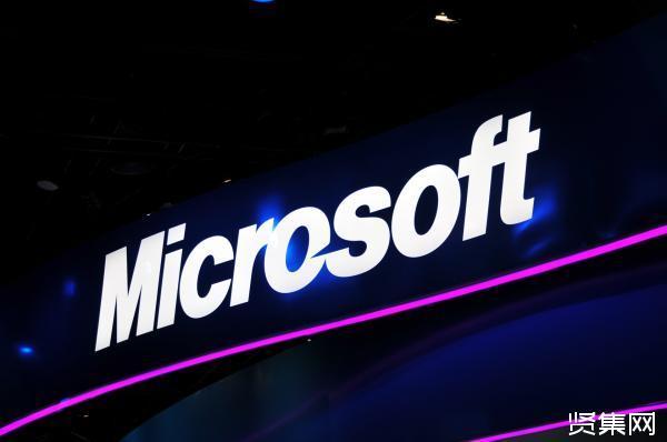 ?微软拟收购Mellanox Technologies Ltd,改善云计算服务