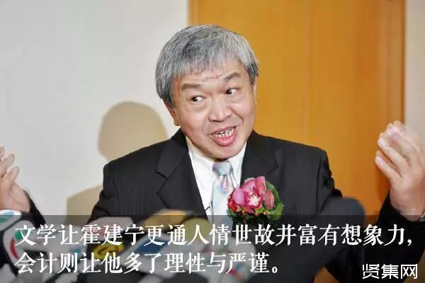 香港打工皇帝霍建宁——李嘉诚身边的