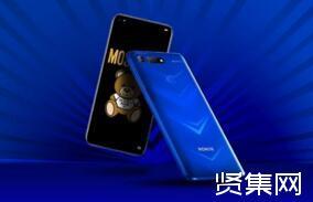 荣耀V20正式发售:共三种配色,2999元起售