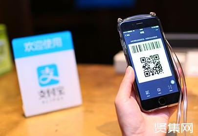 旧手机号未解绑支付宝 或将导致银行卡被盗刷
