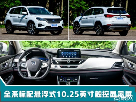 长安CS7512月份单车销量突破1.7万辆 暴涨82%