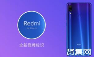 """雷军公布红米品牌全新英文标识,即""""Redmi by Xiaomi"""""""