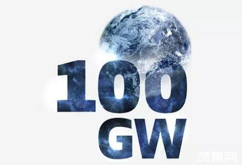 维斯塔斯成全球首个装机量突破100 GW制造商