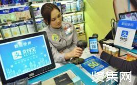 支付宝北美策略是将重点关注中国消费者