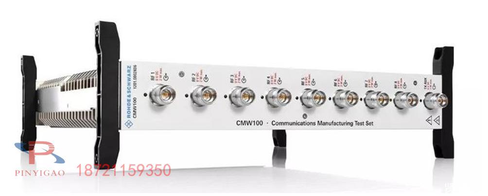 罗德与施瓦茨采用SMBV100A和CMW100携手华为成功调试完成V2X模块及RSU生产测试方案
