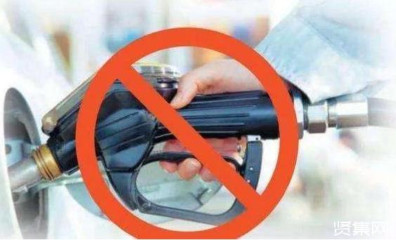 海南省新污染防治条例出台 将禁止销售燃油汽车