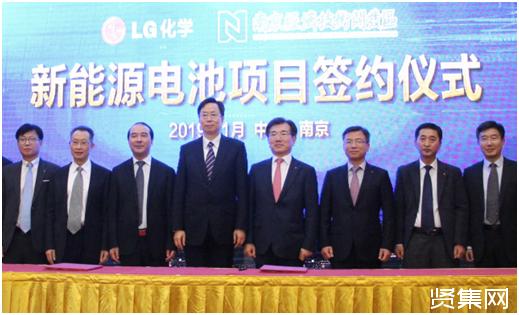 LG化学:将再投资73亿元扩大南京电池工厂