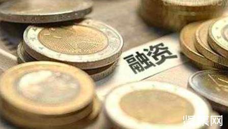 利和兴股份获得了新一轮1.28亿元融资,远致富海领投