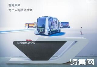 丰田计划今年将在华汽车销量增加8%至160万辆