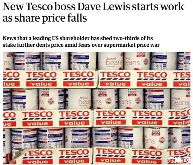 乐购Tesco宣布裁员计划:预计裁员规模9000人,HR第一波下岗,熟食柜台关闭