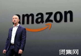 亚马逊宣布停止推进在纽约市建立第二总部的计划