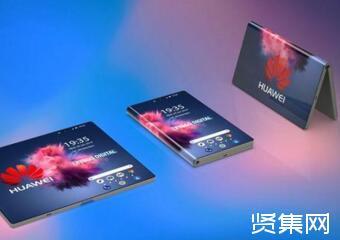 华为5G可折叠手机将在世界移动大会上亮相