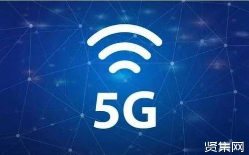 ?华为发布5G极简解决方案 助运营商降低5G运营成本