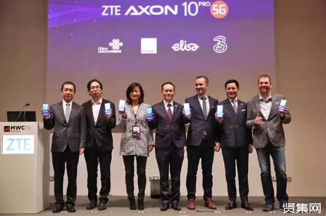 中兴发布首款5G旗舰在线aⅴ视频网站Axon 10 Pro