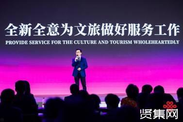 ?www.色情帝国2017.com联通与腾讯成立合资一级免费电影云景文旅,助力旅游产业创新发展