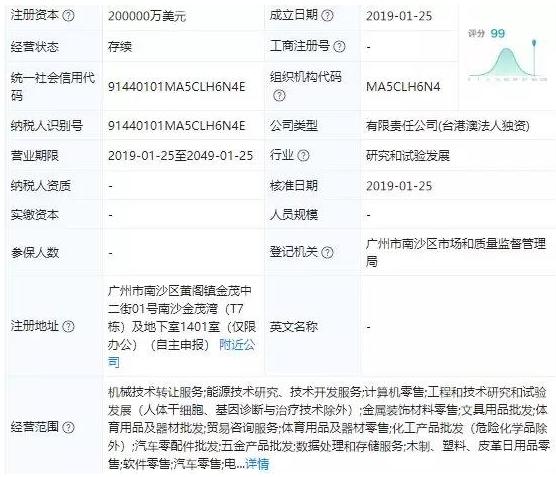恒大新能源汽车项目落户郑州