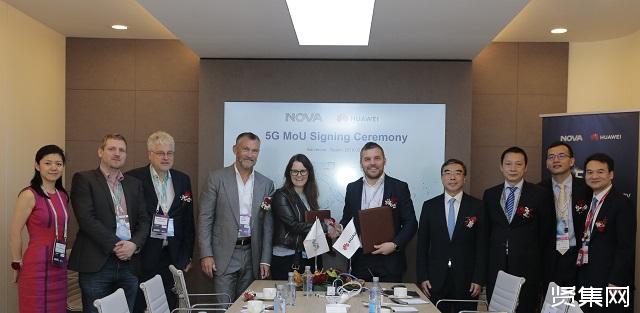 ?华为与移动运营商Nova签署了冰岛首个5G测试项目谅解备忘录