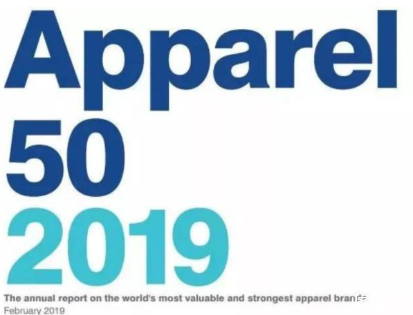 ?2019全球最有价值服饰品牌50强发布 Nike蝉联冠军