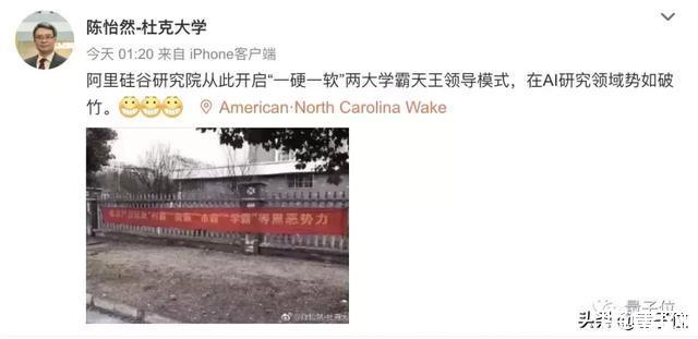 Facebook AI 架构总监贾扬清将离职并加入阿里任VP