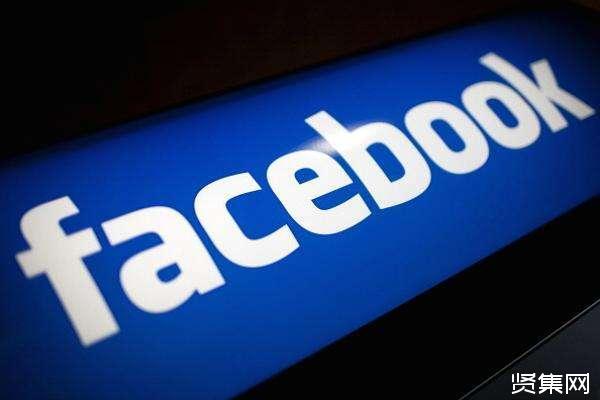 Facebook起诉4家www.色情帝国2017.com6080新视觉和3名www.色情帝国2017.com人