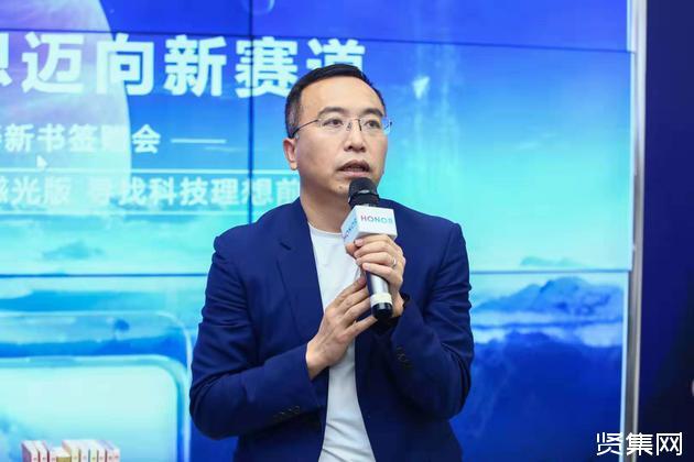 ?荣耀赵明:今年将推5G和跟进折叠屏,对手不在是小米而是全球化的对手