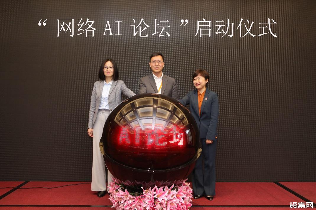 ?中国联通发起成立网络AI论坛,为产学研投各界提供交流与合作平台