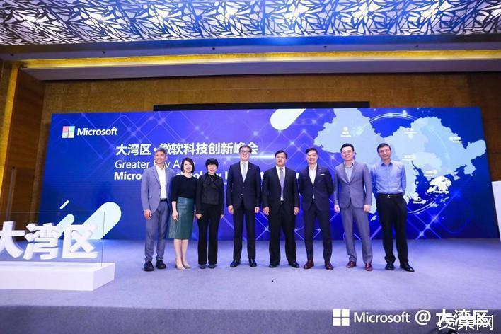 ?微软发布粤港澳战略,以人工智能与物联网创新大湾区生态