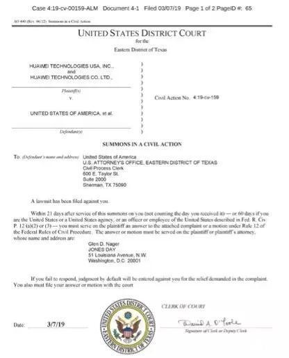 華爲起訴美國政府最新進展:法院已給美國政府及多位部長發了傳票