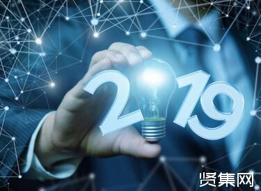 2019年5G等五大新技术将应用于汽车领域