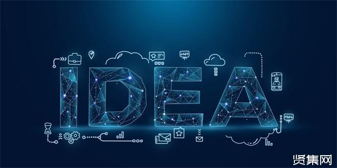 福布斯发布AI推动人类创新的3种方式:创新空间、新颖的模式和创造力