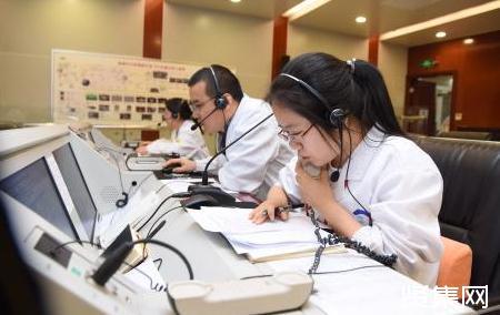 """嫦娥四号探月工程团队获""""影响世界华人大奖"""""""