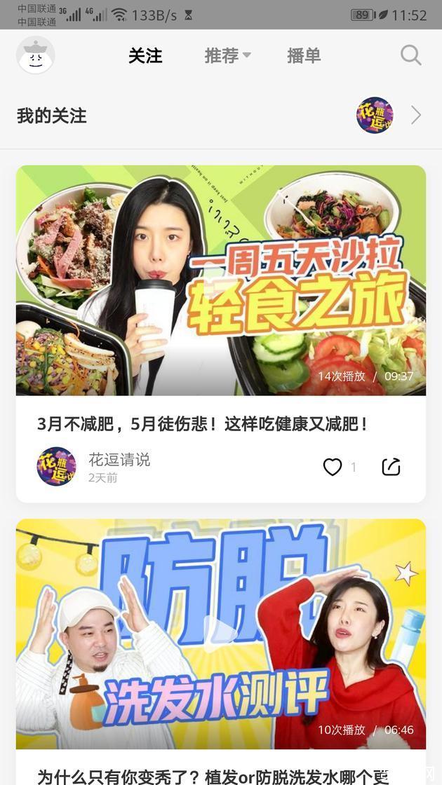 ?小米布局短视频业务:收购九维宽频,推短视频App朕惊视频