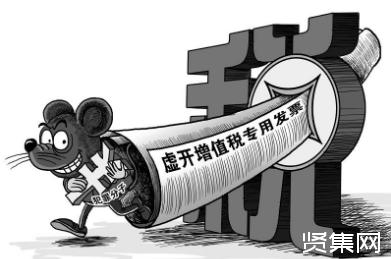 2019税务稽查全面启动,虚开发票路子彻底堵死!