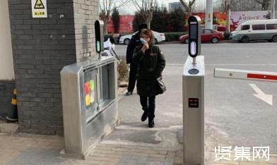 北京公租房小区采用人脸识别系统,形成特色保障房管理模式