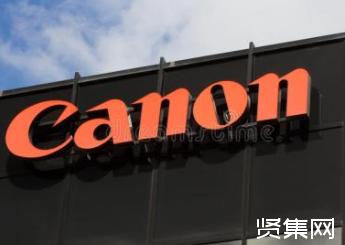 佳能将下调2019财年业绩预期,合并营业利润预计超2700亿日元