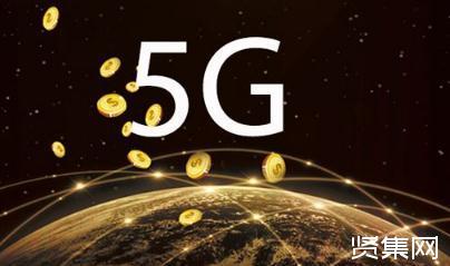 什么是Wi-Fi 6?Wi-Fi 6和5G无线的区别及应用