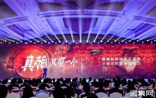 ?搜狐CEO张朝阳:做企业的本份就是创造一个盈利的企业